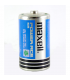 Maxell D size 1.5V General Purpose Battery 2pcs shrink - R20(C)2P